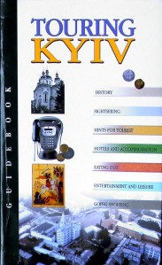2003 edition cover little