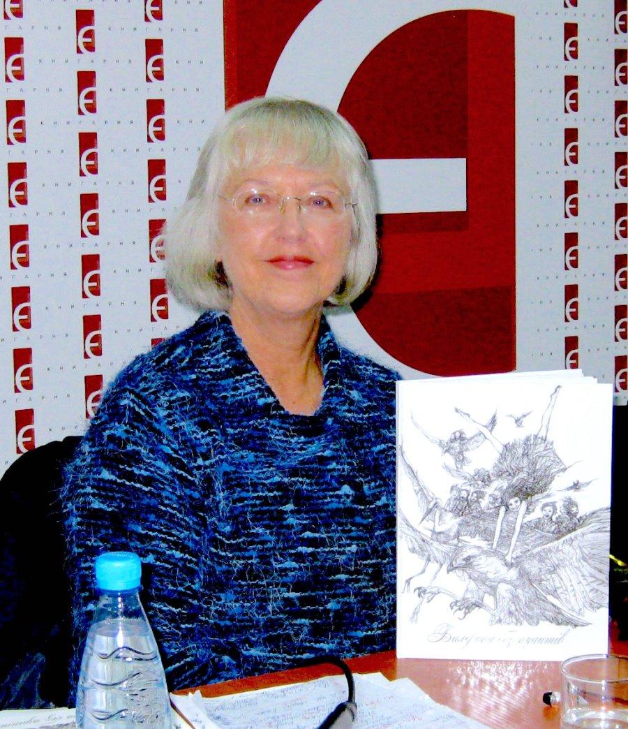 portrait Irena Kowal